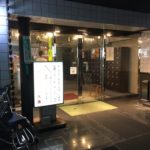東京 新大久保 サウナホテルニュー大泉