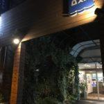 駒込 カプセル&サウナ ロスコ