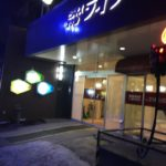 北海道 すすきの ビジネスホテル ラインのサウナ