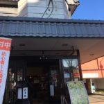 福岡 博多の森 湯処 月の湯