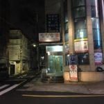 釜山の宿泊可能なチムジルバン 釜山レジャースポーツ 부산레포츠
