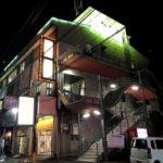 大阪 東大阪市の銭湯 ぽんぽこ温泉