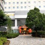 東京 アパホテル両国駅タワーの大浴場